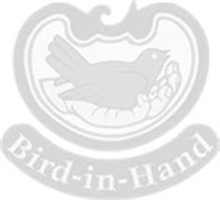 The Home Game @ Bird in Hand